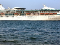 Crucero a bordo del Vision of the Seas