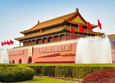 _Viajes_a China