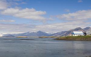 Bahía de Hofn