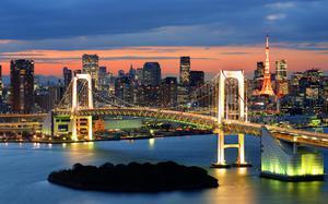 Panorama nocturno de Tokyo