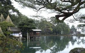 Casa de Te Uchihashi-tei