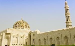 Mezquita en Mascate (Muscat)