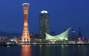 Panorama de Kobe