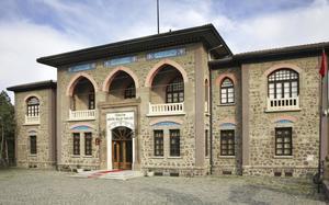 Museo de la República