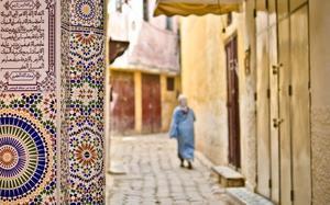 Calles de Meknes