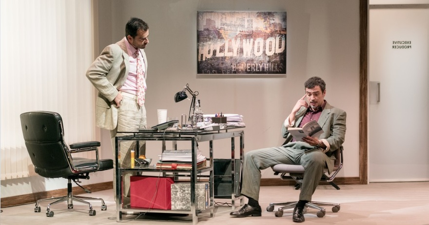 Una altra pel·lícula en el Teatre Borras
