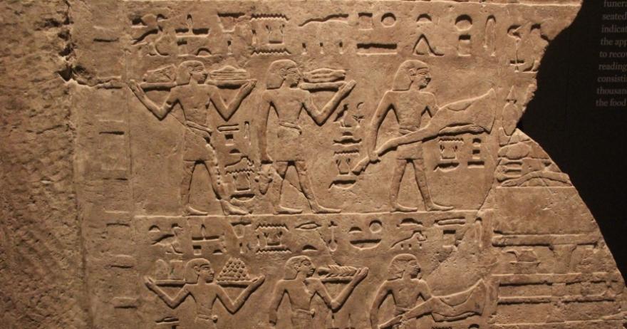 Egipto en el Museo Arqueológico Nacional