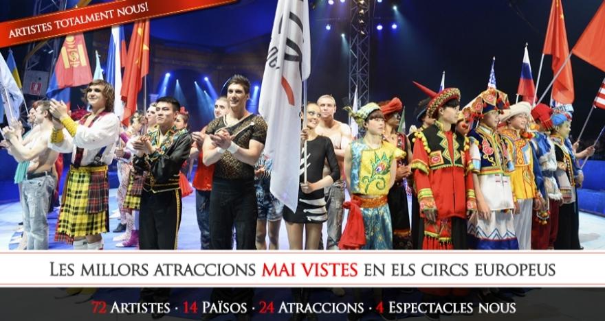 4� Festival Internacional Circo Ciutat de Figueres