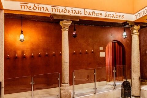 Baños árabes Medina Mudéjar