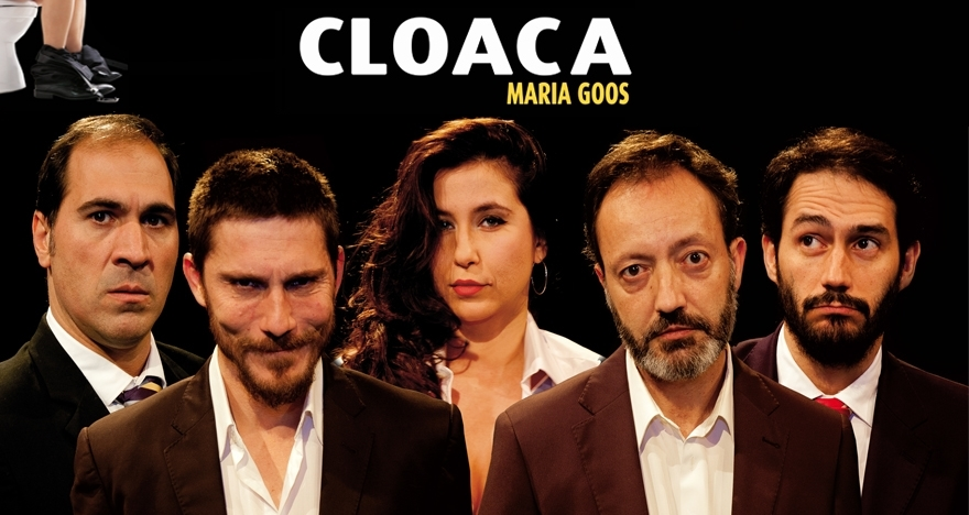 Cloaca de Maria Goos