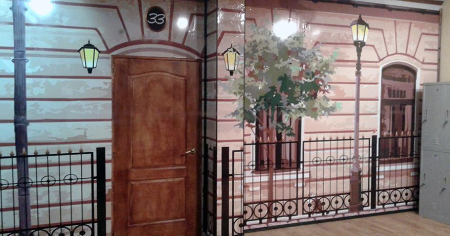 Scape Room Villaviciosa