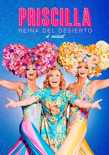 Teatre auditori de sant cugat venta de entradas for Aida piscina reina del desierto