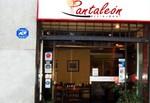 Restaurante Pantaleón - Teatinos