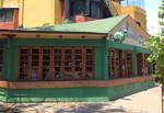 Restaurante Flannery's