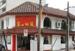 Restaurante Kun San