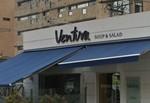 Restaurante Ventura Soup & Salad