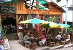 Restaurante Chez Maggy (Aguas Calientes)