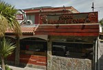 Restaurante El Fogón Sangre de Toro