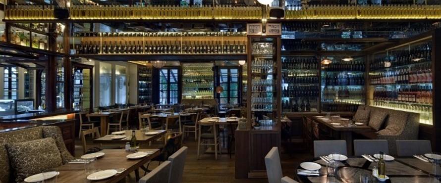 Restaurante boca grande barcelona - La boca grande barcelona ...
