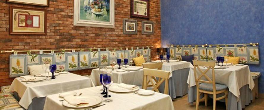 Restaurante La Cocina De Maria Luisa Madrid Atrapalo Com