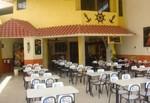 Restaurante Restaurant Cevicheria Turístico La Marea Sullana