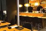 Restaurante Nakashita (Born)