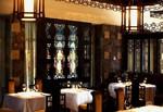 Restaurante Tse Yang (Hotel Villa Magna)