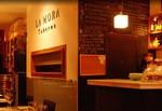 Restaurante La Mora Taberna Española