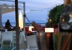 Restaurante El Mirador de l'Almadrava