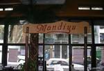 Restaurante Mandiyú (Sarmiento)