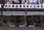 Restaurante Cafe San Juan
