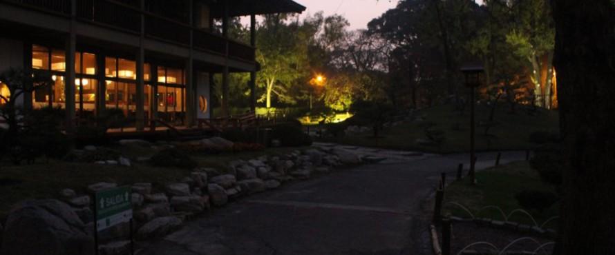 Restaurant jard n japon s buenos aires for Resto jardin japones