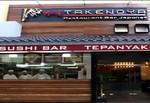Restaurante Takenoya