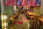 Restaurante Hana Bishi