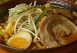 Restaurante Naruto (San Borja)