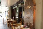 Restaurante Don Asado, Polanco