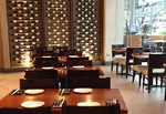 Restaurante P.F. Chang's