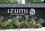 Restaurante Izumi