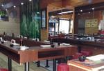Restaurante Yamasushi