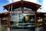Restaurante Katxiña