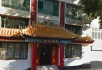 Restaurante Chung Hwa