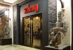 Restaurante Zheng (C.C. Arequipa Center)