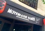 Restaurante Mutenroshi Ramen - Gràcia