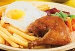 Restaurante Pardos Chicken (Av. San Luis)
