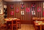 Restaurante Shimaya Ramen - Santiago de Surco