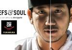 Restaurante Chefs & Soul Noche Japonesa con Daisuke Fukamura
