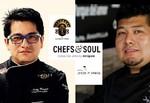 Restaurante ¡PLAZAS AGOTADAS! Perú Lovers by Chefs & Soul con Nicky Ramos y Jhosef Arias