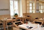 Restaurante Maitake