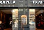 Restaurante Txapela - Madrid