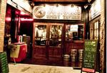 Restaurante Sonora Sport Tavern